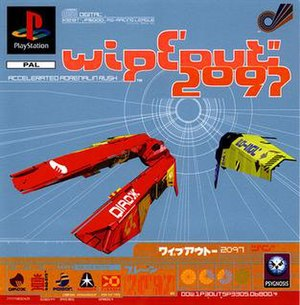 Wipeout 2097 - European PlayStation cover art