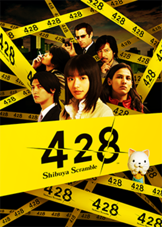 428: Shibuya Scramble - English key art