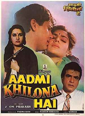 Aadmi Khilona Hai - Theatrical release poster