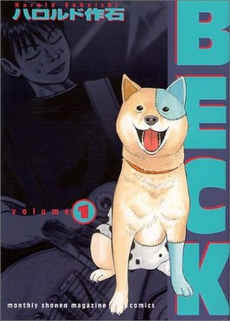Beck (manga) - Image: BECK vol 1 Cover