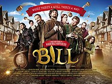 Sutton Cinema Bill