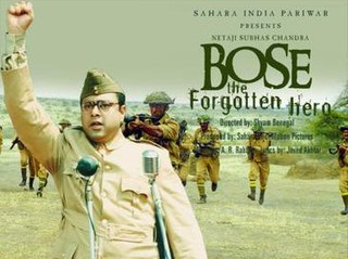 2004 film by Shyam Benegal