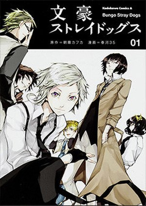 Bungo Stray Dogs - Cover of Bungō Stray Dogs volume one.