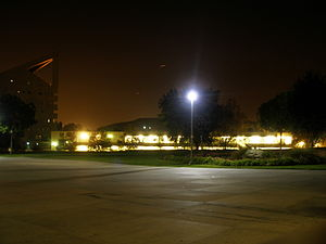 Cal Poly Pomona College of Engineering - Image: CPP building 13 from building 9