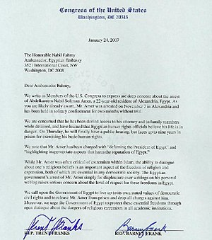 Kareem Amer - Two congressmen's co-signed letter to Egypt's Ambassador to the US.