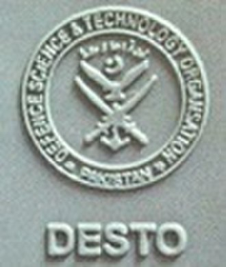 Defence Science and Technology Organization (Pakistan) - Image: Defence Science and Technology Organization 1