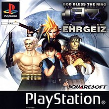 Ehrgeiz PAL box cover
