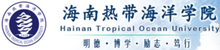 Hainan Tropical Ocean University logo.png