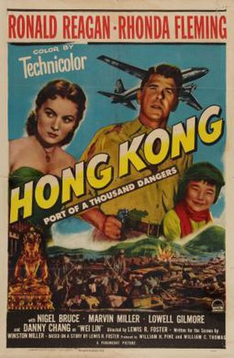 Hong Kong (film) - Theatrical release poster