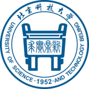 Logo University of Science and Technology Beijing.png