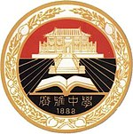 Logo of Guangdong Guangya High School.jpg