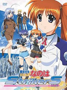 Magical Girl Lyrical Nanoha Strikers volume 1 cover.jpg