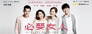 Marry Me, or Not? - Marry Me, or Not? promotional poster