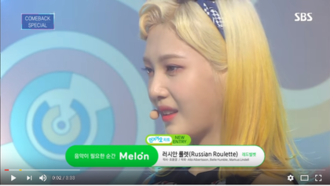 Melon (online music service) - Image: Melon sponsorship on SBS Inkigayo (2016)