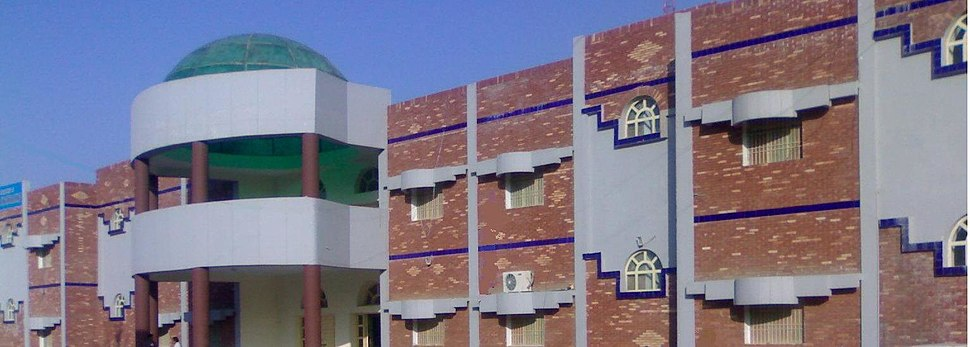 Mirpur University of Science and Technology (mechanical department)