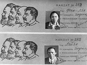 Nguyễn Thị Minh Khai - Image: Nguyễn Thị Minh Khai's Delegate's Card at Comintern's 1935 VII Congress, Moscow