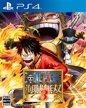 One Piece: Pirate Warriors 3 - Official Japanese cover art for the PlayStation 4 version of the game.