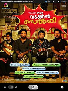 Oru Vadakkan Selfie (2015) Malayalam Movie – 480P | 720P –  400MB | 700MB – Download With Bangla Subtitle