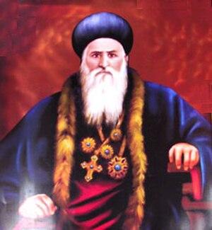 Ignatius Peter IV - Image: Pathros IV