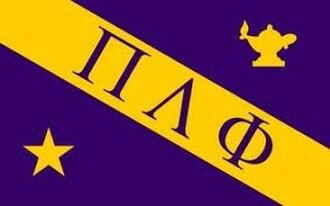 Pi Lambda Phi - Image: Pi Lambda Phi flag