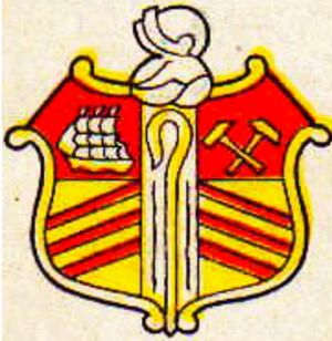 Plaistow County Grammar School - Image: Plaistow GS logo