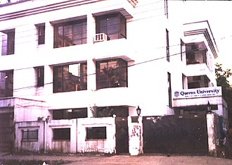 Queens University (Bangladesh) - Queens University Campus, Banani,Dhaka
