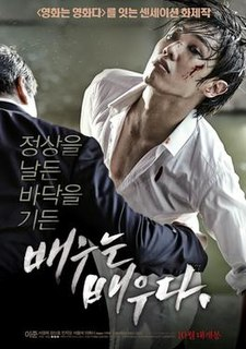 <i>Rough Play</i> 2013 South Korean film directed by Shin Yeon-sik