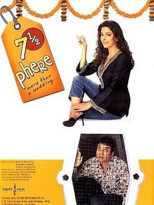 7½ Phere - Movie poster
