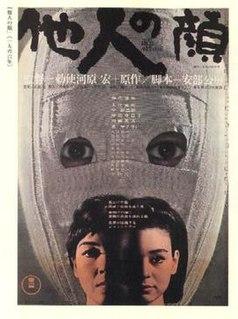 <i>The Face of Another</i> (film) 1966 film by Hiroshi Teshigahara