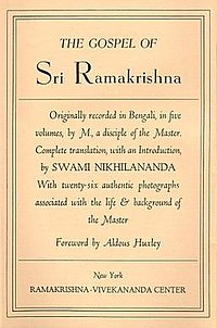 Ramakrishna Kathamrita Pdf