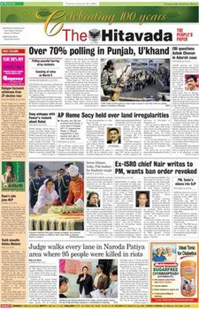 The Hitavada Front Page.jpg