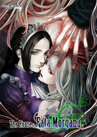 The House in Fata Morgana - Cover art