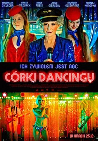 The Lure (2015 film) - US film poster by Sam Spratt