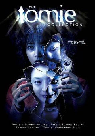 Tomie (film series) - DVD set containing the first 5 films.