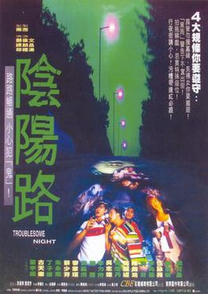 Troublesome Night - Film poster