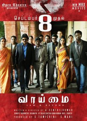 Vaaimai - Theatrical release poster