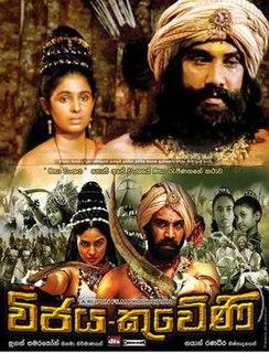 <i>Vijaya Kuweni</i> 2012 film
