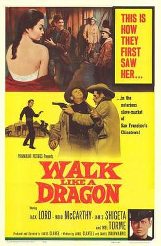 Walk Like a Dragon - Theatrical release poster