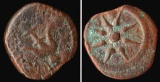 Lesson of the widow's mite - A bronze mite, also known as a Lepton (meaning small), minted by Alexander Jannaeus, King of Judaea, 103 - 76 B.C.. and still in circulation at the time of Jesus
