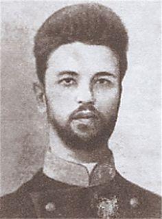 Serhiy Yefremov Ukrainian literary journalist, historian, critic, political activist, statesman, and academician
