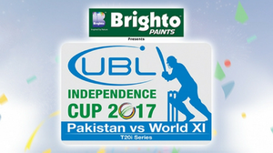 2017 Independence Cup - 2017 Independence Cup official logo