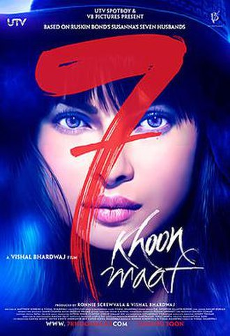 7 Khoon Maaf - Theatrical release poster