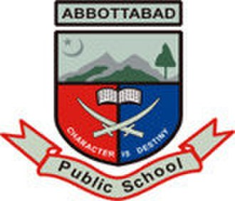 Abbottabad Public School - Image: Abbottabad Public School logo