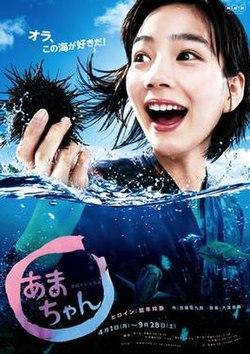 Japanese girl in school vol6 - 1 part 1