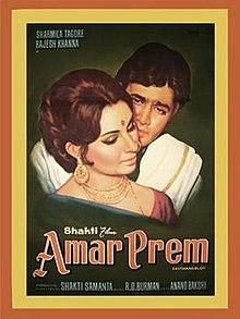Amar Prem - Wikipedia