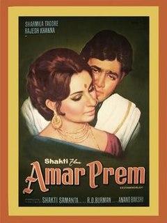 <i>Amar Prem</i> 1972 Indian film