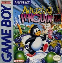 Amazing Penguin Osawagase! Penguin Boy