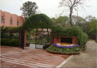 Daulat Ram College - Daulat Ram College Hostel
