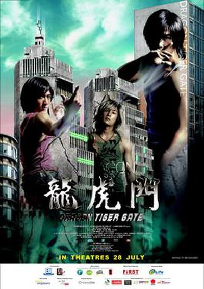 Picture of a movie: Dragon Tiger Gate