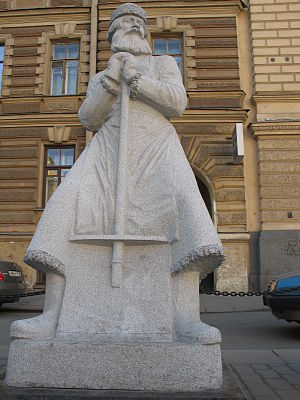 Street sweeper - Monument of street sweeper in St. Petersburg, in Russia